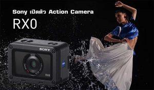 กล้องถ่ายรูปยี่ห้อ SONY นั้นเป็นที่นิยมของคนส่วนใหญ่หรือไม่